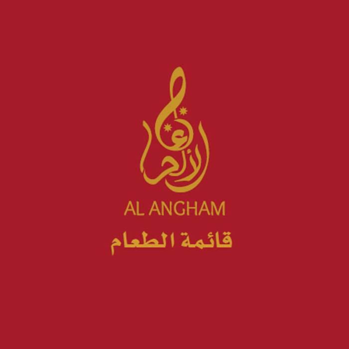 al-angham-arabic